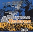 Rhyme Reason Original Motion Picture Soundtrack