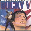 Rocky V Music From And Inspired By The Motion Picture