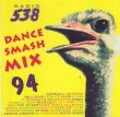Dance Smash Mix  Diverse Artiesten