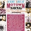 Every Great Motown Song The First  Years Volume  The s Diverse Artiesten