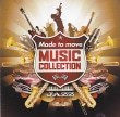 Made To Move Music Collection Jazz Diverse Artiesten