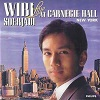 Wibi Soerjadi - Live At Carnegy Hall New York