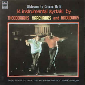 Theodorakis - Xarchakos & Hadjidakis - Welcome To Greece No 8 - 14 Instrumental Syrtaki