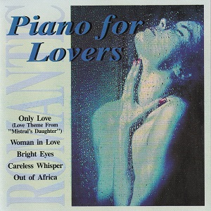 Alexandra Gemeaux - Piano for Lovers